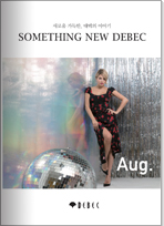 SOMETHING NEW DEBEC